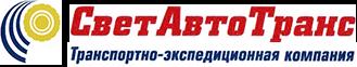 грузоперевозки недорого цена услуги компании стоимость грузоперевозок